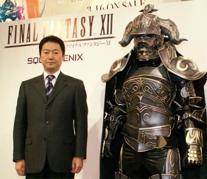 Wada e sua armadura!