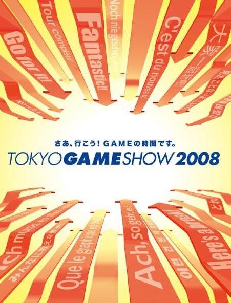 Tokyo Game Show será de 9 a 12 de outubro