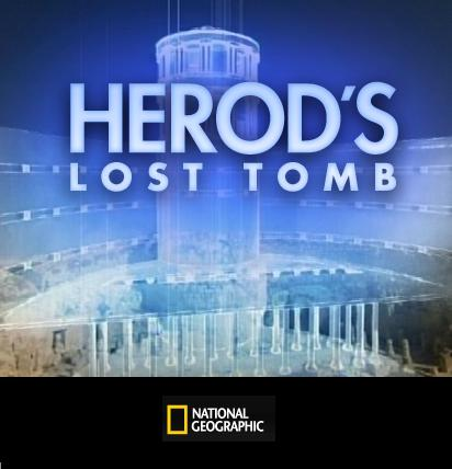 herods_losttomb