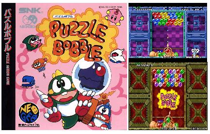 puzzlebobble