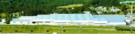 São 38 mil m² que vão abrigar mais de 6 mil campuseiros