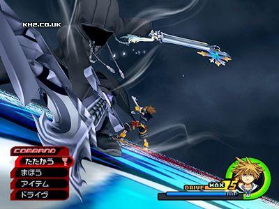 khii_fm2b_roxas-duel-sora