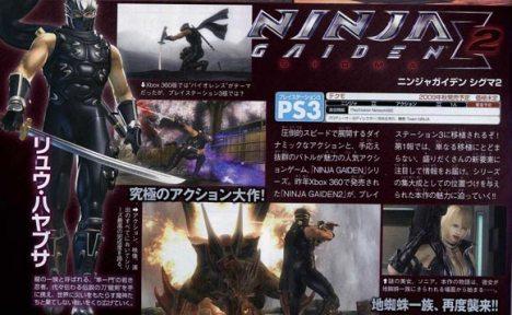 ninja-gaiden-sigma-2-fami-scan