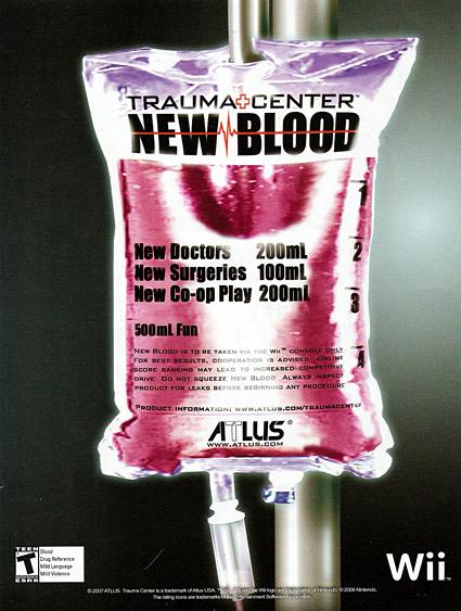 """Que irônia! O próprio site da Atlus precisa de um """"sangue novo!"""""""
