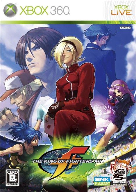 Capa de KOF 12 para Xbox 360