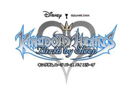 [ فيديو النهاية السرية للعبة kingdom hearts : Bbs وتلميح للجزء الثالث]